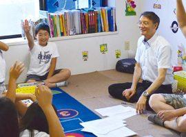 我が子の将来のために、世界を見据えた英語を!My 英会話