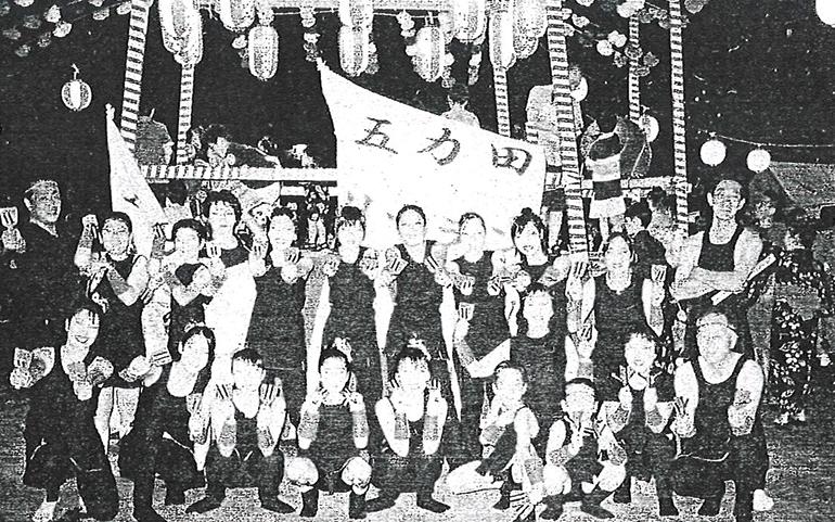 鳴子踊りチーム輝楽2