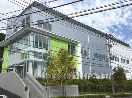 麻生区栗木に完成「川崎市北部学校給食センター」
