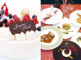 シェゆりの「クリスマスディナーコース」「クリスマス・ケーキ」