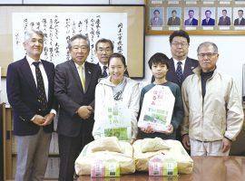 JAセレサ川崎創立20周年記念事業「田んぼアート」収穫したお米を岡上小学校へ贈呈