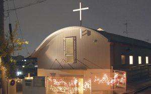 百合ヶ丘バプテスト教会