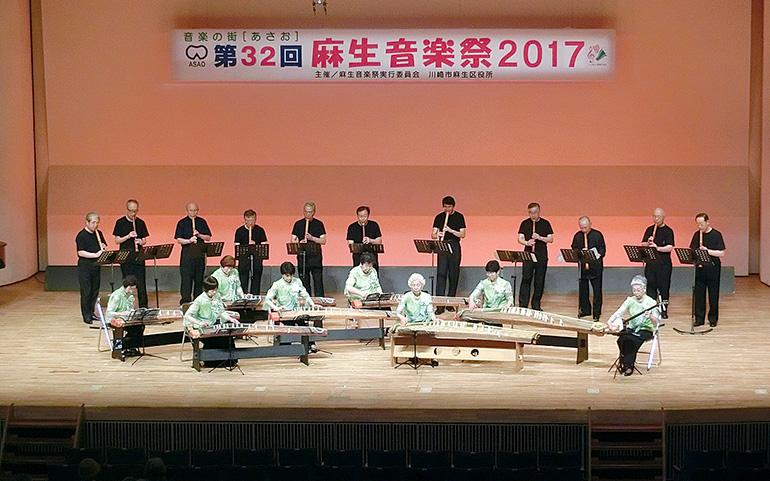 麻生音楽祭