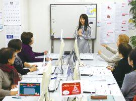「楽しい」が続く富士通オープンカレッジ 無料体験会開催