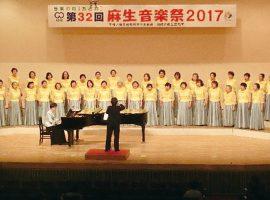 第33回麻生音楽祭20182018/6/17(日)開催「コーラスの部」参加団体募集