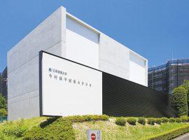 2018/3/7(水)新ゆりまち歩き 参加者大募集