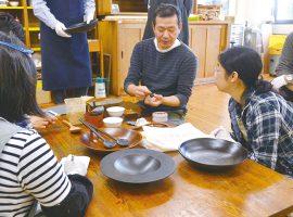 横浜美術大学 公開講座2018年度前期受講受付中