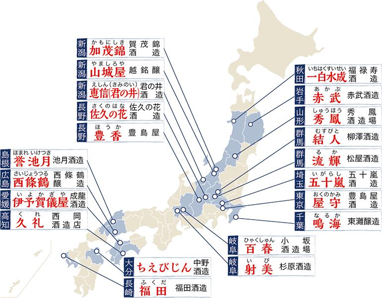 出展MAP