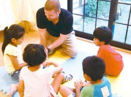 外国人講師と英語を学び世界に羽ばたき挑戦しようELEHOUSE