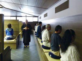 駒沢女子大学・駒沢女子短期大学 公開講座「仏教入門講座」受講生募集中