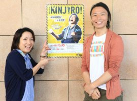 出演者の神谷あすみさん(左)と鈴木裕樹さん(右)
