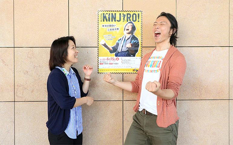 公演ポスターと同じポーズをする二宮金次郎役・鈴木裕樹さん