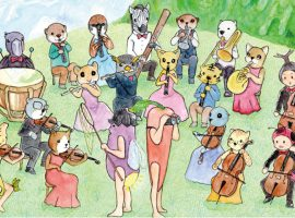 2019/8/17(土)ヒューマンハーモニー・オーケストラテーマは「The sound of MUSHINOKOE(虫のこえ)」