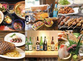 (上段左から)沖縄料理 あしびな〜、よみランバール GATTI、焼鳥炉端 圭玄 (下段左から)新百合ヶ丘 29gatsun、醸醴、漁師自慢の旬の魚と旨い酒 なぶら舎