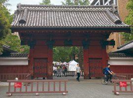 「東大赤門」と呼ばれている前田家旧江戸屋敷の御守殿門