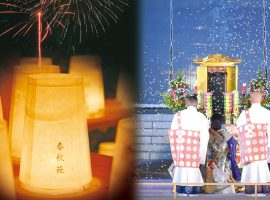 2019/8/24(土)春秋苑「第31回 還燈会(かんとうえ)」