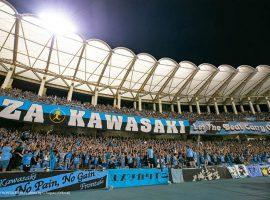 WEB限定 特別企画川崎フロンターレを等々力で応援しよう!J1リーグチケットプレゼント!!