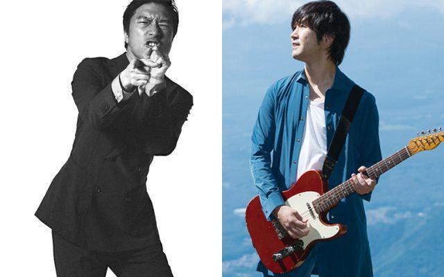 第2回楽演祭の出演アーティスト、トータス松本(左)と、レミオロメンの藤巻亮太(右)