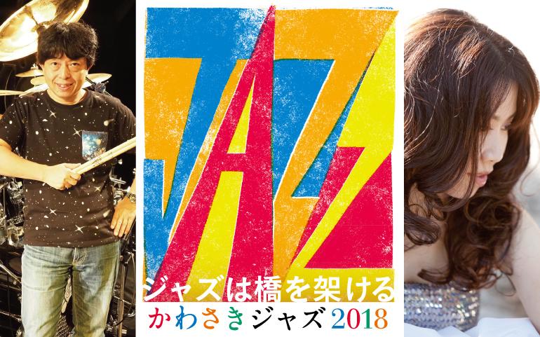 Jazzbarイメージ