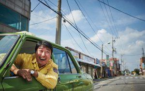 「タクシー運転手」イメージ