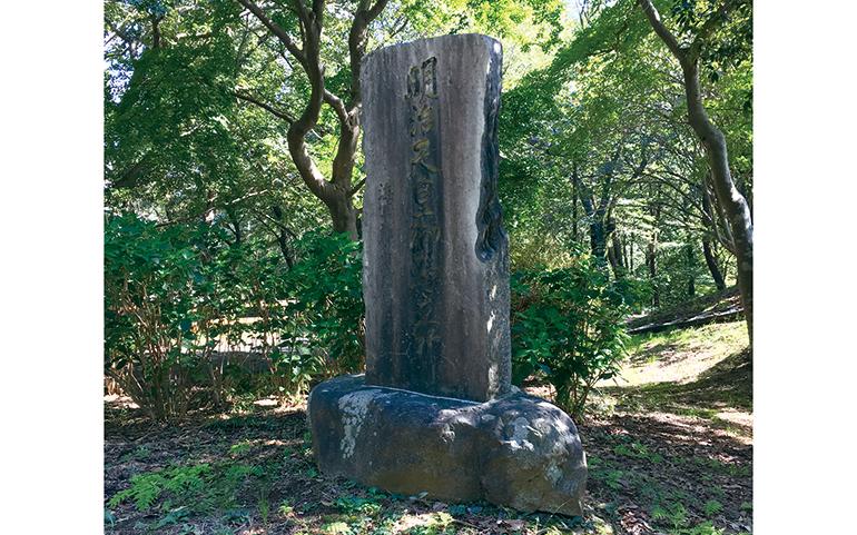 明治天皇御野立跡の碑