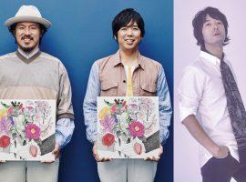 楽演祭vol.3の出演アーティスト、スキマスイッチ(写真左)と、和田唱(TRICERATOPS、写真右)