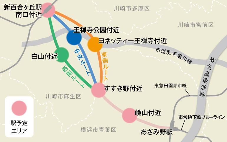 ルート・駅位置イメージ