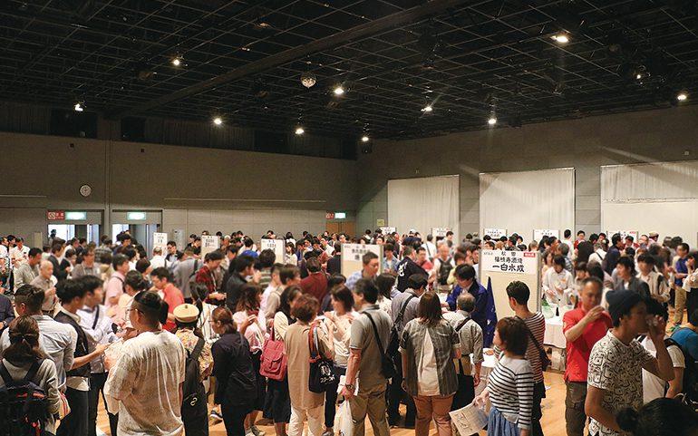 日本酒の会 会場