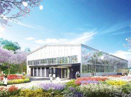 植物園の中心となる「HANA・BIYORI館」(イメージ) 130種1,200本を超える木々が生い茂り、豊かな自然が広がるエリアにオープン