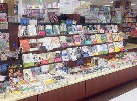 音楽書120タイトル以上が揃う「音楽書フェア」有隣堂 新百合ヶ丘エルミロード店