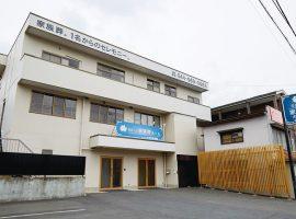2019年春 オープン「百合ヶ丘家族葬ホール」