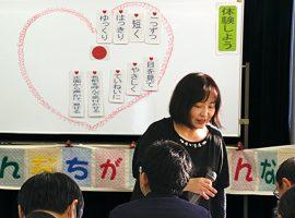 川崎授産学園 ボランティア養成講座「障害のある子って、どんな気持ち?」
