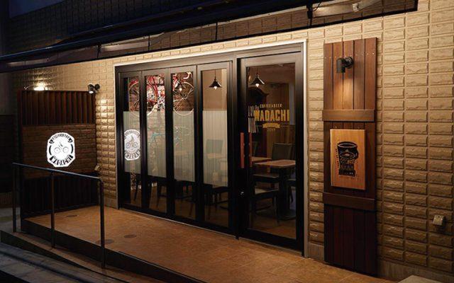 2019/5/1(水・祝) オープンCoffee & Beer「轍 WADACHI」