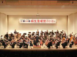 毎年同コンサートでは、多くの人が知っているようなクラシックや映画音楽の人気曲を中心に演奏。