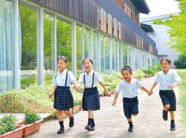 強く・優しく・美しい教育を目指し、バランスのとれた児童を育てる「帝京大学小学校」