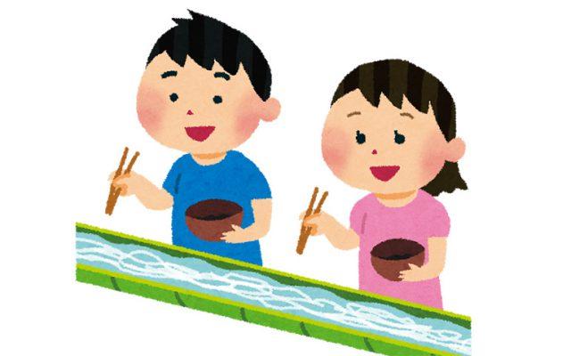 2019/8/6/(火)・7(水)・8(木)川崎市黒川青少年野外活動センター「みんなで! 流しそうめん」