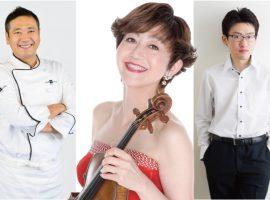 左/鎧塚俊彦(ゲスト)、中/大谷康子(ヴァイオリン)、右/中野翔太(ピアノ)(c)Yuuji