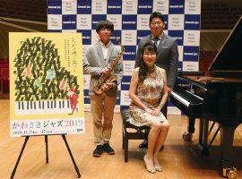 記者発表会に登壇した福田紀彦川崎市長(右)とジャズピアニスト・国府弘子さん(中央)、今年の「キーアーティスト」に選ばれたサックス奏者・文梨衛さん(左)