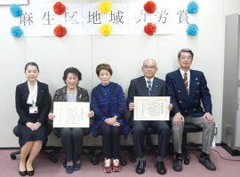 台風の影響による「あさお区民まつり」の中止に伴い、麻生区役所内の区長室で行われた表彰式にて。