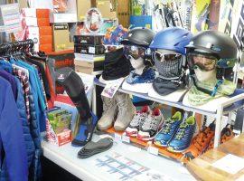 この冬、スポーツを楽しむ すべての人に「チューンナップ専門店 ビッグバン」