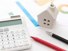 2020/1/26(日)「税×資産運用」セミナー