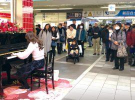 誰でも自由に弾くことができる「Shinyuri Station Piano(しんゆりステーションピアノ)」