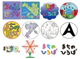 同時に募集していた文字イラスト・ロゴも12作品の応募があった。