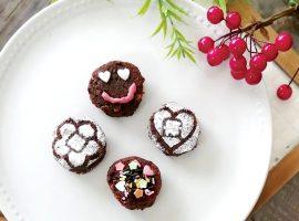 2020/1/26(日)LDKワークショップ「Happy Valentine 親子でプチガトーショコラ作り」