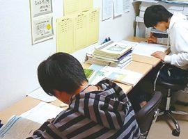 高校受験専門の 少人数・個別塾「進学塾ZEN」