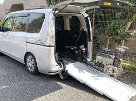 移動の不安を抱える人の外出をサポート「シルバータクシー」