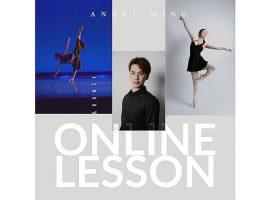 定額でバレエ・ダンス・ピラティスなどのレッスンが受け放題!オンライン教室「Angel Wing」無料体験受付中