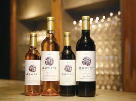 自家栽培ワイン「蔵邸ワイン」