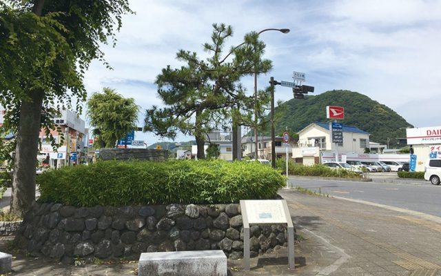古花水の平塚宿上方見附跡