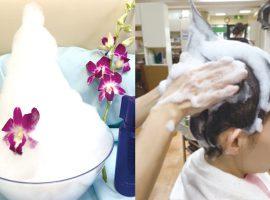ロン美容室の「台湾風炭酸バブルヘッドスパ」でリラックス&リフレッシュ
